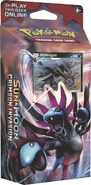 POK: SM4 Crimson Invasion PCD (1/8)
